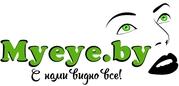 Myeye.by  - интернет-магазин контактных линз в  Рогачеве