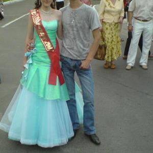 Продается свадебно-выпускное платье-русалка