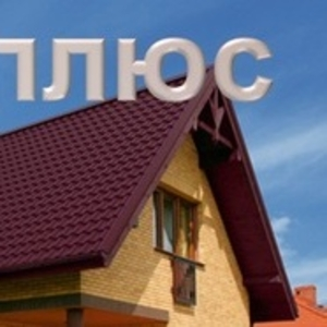 МЕТАЛЛОЧЕРЕПИЦА РАССРОЧКА СКИДКИ!!! 8.90 Р/М2